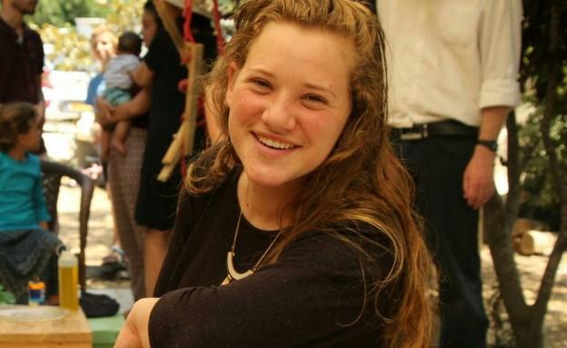 """רינה שנרב ז""""ל שנרצחה בפיגוע בדולב (צילום: באדיבות המשפחה)"""