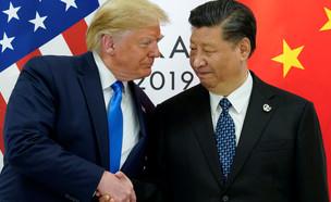 """נשיא ארה""""ב טראמפ יחד עם נשיא סין שי (צילום: רויטרס)"""