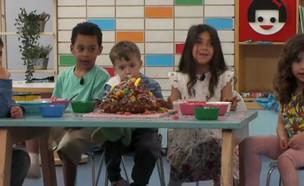 החיים הסודיים של בני ה-4: הצצה לעולמם של ילדי הגן  (צילום: חדשות)