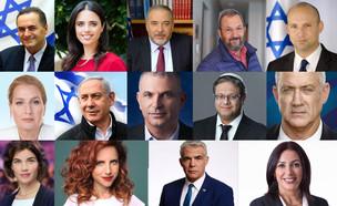 פוליטיקאים ברשתות (צילום: facebook, KateRiep_Godbye)