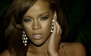 ריהאנה (צילום: מעמוד היוטיוב של ריהאנה)