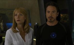 """איירון מן (צילום: מתוך """"איירון מן""""; יח""""צ באדיבות פורום פילם)"""