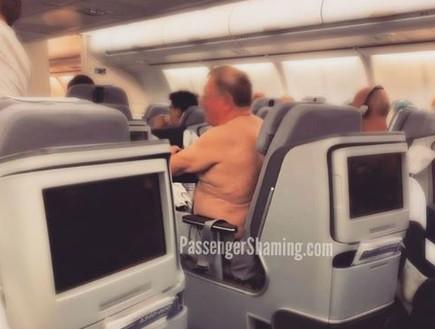 התגעגעתם לטיסות? התמונות האלה יוציאו לכם את החשק