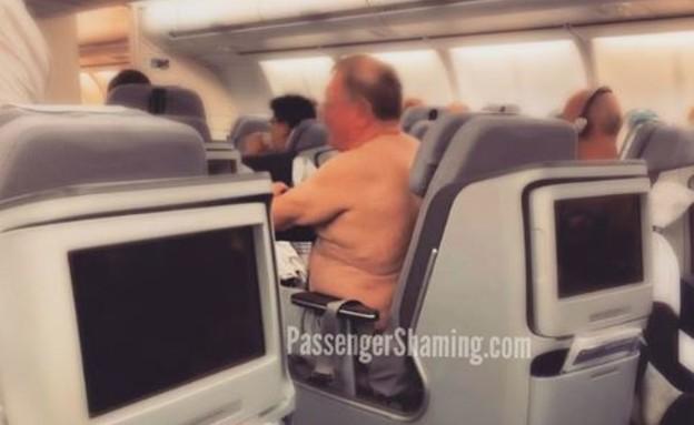 נוסעים מגעילים (צילום: passenger shaming, אינסטגרם)