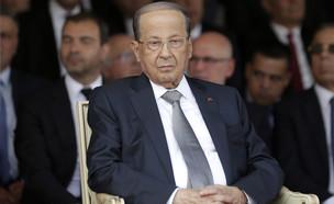 נשיא לבנון מישל עאון (צילום: AP)
