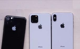 """שמועות על השקת אייפון 11 (צילום: מתוך """"next"""", קשת 12)"""
