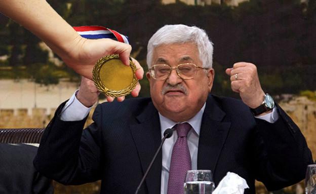 אבו מאזן רואה את המדליה שלנו בג'ודו
