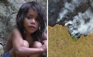זעקת השבטים באמזונס (צילום: רויטרס ו-sky news)