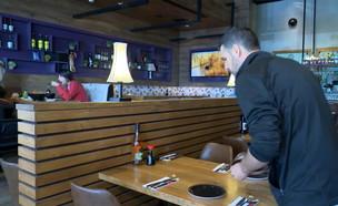 עיכוב מתן הפיצוי למסעדנים בעוטף עזה (צילום: החדשות , אלדד עובדיה)