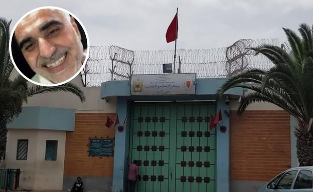 בית כנסת נוה שלום, קזבלנקה, בו נעצר גולן אביטן (צילום: Google maps, פייסבוק)