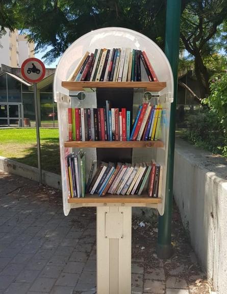 הטלפונים הציבוריים הישנים בתל אביב יהפכו לספריות מיניאטוריות