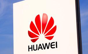 Huawei, וואווי (צילום: oleschwander, ShutterStock)