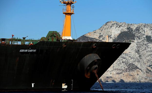 מכלית הנפט האירנית אדריאן דריה (צילום: רויטרס)