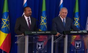 """נתניהו מקבל את פניו של רה""""מ אתיופיה אביי אחמד (צילום: החדשות 12)"""