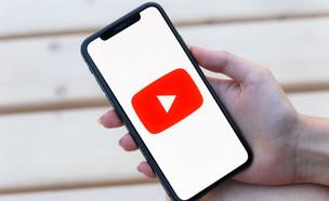 YouTube (צילום: XanderSt, ShutterStock)