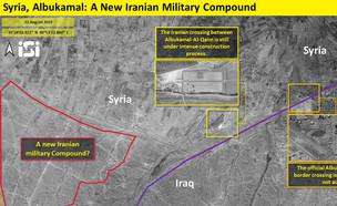 תמונות לווין: הבסיס האירני שנבנה בגבול סוריה ועירק (צילום: ImageSat International (ISI))