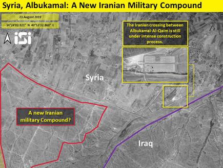 תמונות לווין: הבסיס האירני שנבנה בגבול סוריה ועירק