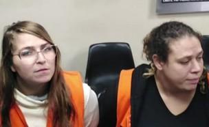הצעירות הישראליות שחשודות בהברחת סמים לפרו (צילום: החדשות 12)