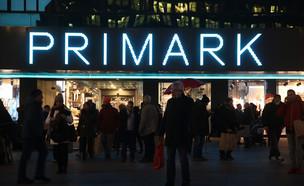 פריימרק (צילום: גטי אימג'ס)