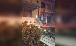 דגל פלסטין בפתח תקווה