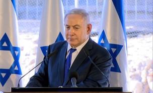 ראש הממשלה נתניהו נואם בחברון (צילום: החדשות 12)