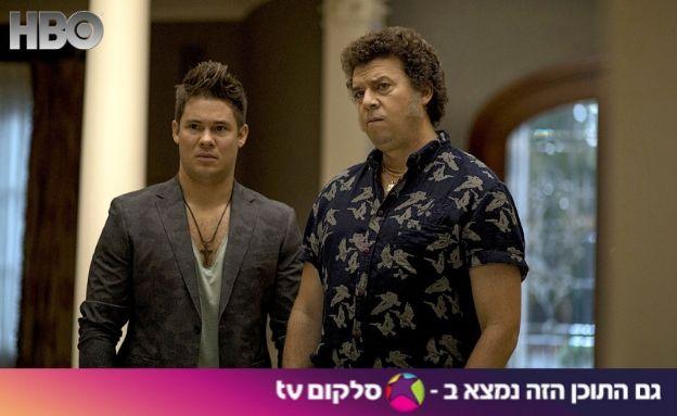 משפחת ג'מסטון (צילום: HBO)