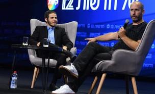 חנוך דאום ויאיר שרקי בוועידת המשפיעים (צילום: אבשלום שושני)