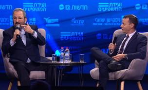 אהוד ברק בוועידת המשפעים 2019  (צילום: החדשות 12)