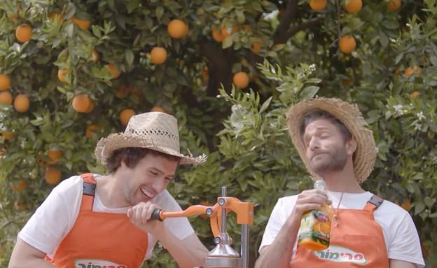 """מהן הפרסומות האהובות של השבוע? (צילום: מתוך """"ערב טוב עם גיא פינס"""", קשת 12)"""