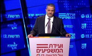 רוני אלשיך בועידת המשפיעים 2019 (צילום: החדשות 12)