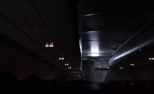 מטוס חשוך (צילום:  Naronta, shutterstock)