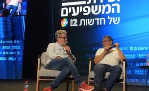 השפים אייל שני וחיים כהן מדברים על אוכל  (צילום: אבשלום ששוני)