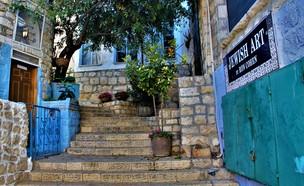 סמטאות צפת (צילום: טלי בן אברהם)