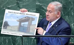 """נתניהו חושף מחסן גרעיני סודי של אירן בנאום באו""""ם (צילום: רויטרס)"""