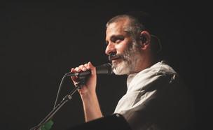 אביתר בנאי (צילום: ארתור לנדה, יחסי ציבור)