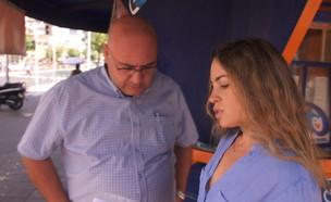 עוקץ הנוכלים עם אדווה דדון (צילום: החדשות 12)