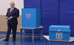 """בנימין נתניהו מצביע בבחירות אפריל 2019 (צילום: חיים צח, לע""""מ)"""