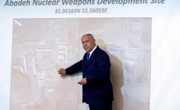 בנימין נתניהו בהצהרה על הגרעין האירני (צילום: רויטרס)
