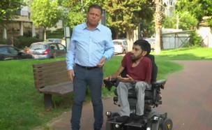 קמפיין הצבעה לאנשים עם מוגבלויות