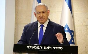 ראש הממשלה נתניהו בהצהרה על הגרעין האירני (צילום: אסתי דזיובוב/TPS)