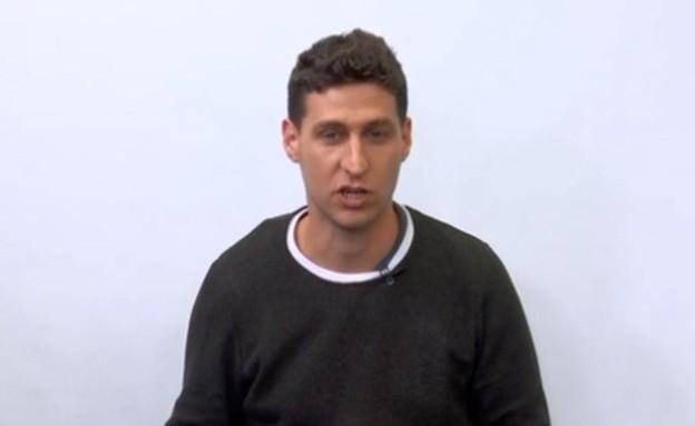 עמרי מניב (צילום: מתוך האתר של חדשות 13)