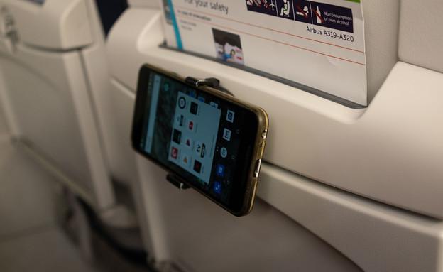 ראש השנה עד 50 שקל, מעמד נייד לטיסות, 39 שקל, באתר swagg.co.il (צילום: סטודיו דג הזהב)