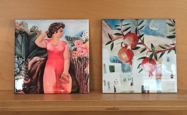 ראש השנה עד 50 שקל, אריחים עם ציורים של נחום גוטמן, 119-49 שקל ליח (צילום: יוני גפן)