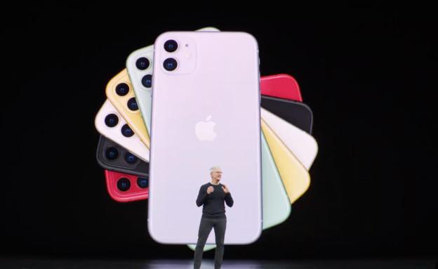 אירוע ההכרזה של אפל (צילום: צילום מסך)