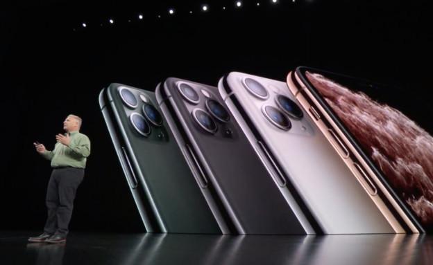 אירוע ההכרזה של אפל
