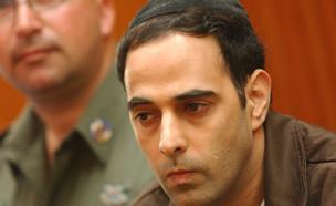 יגאל עמיר (צילום: Photo by Flash 90)