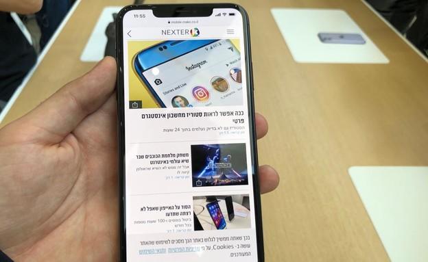 אייפון 11 פרו (צילום: NEXTER)