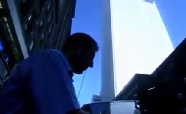 פיגוע התאומים, פיגועי 11.9