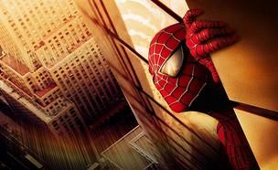 ספיידרמן (צילום: Sony Pictures)