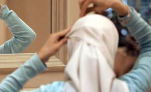 אילוסטרציה אישה ערביה (צילום: ap)